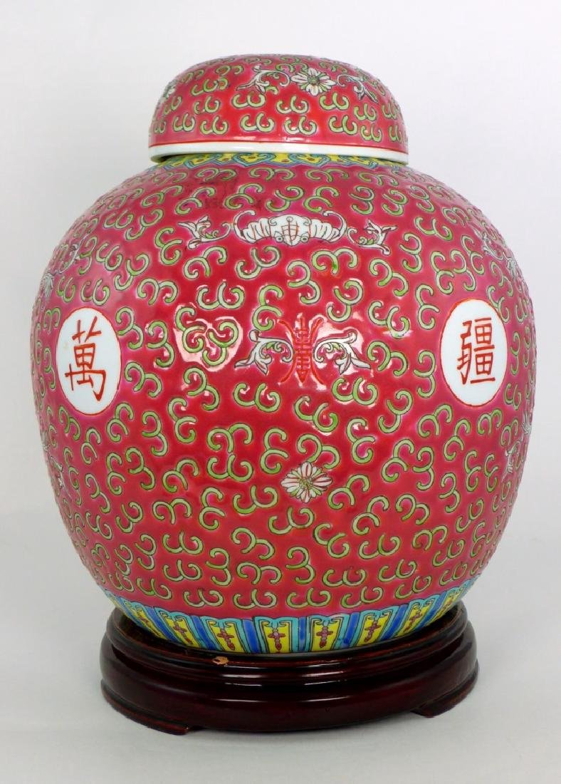 CHINESE PINK GROUND PORCELAIN GINGER JAR w LID