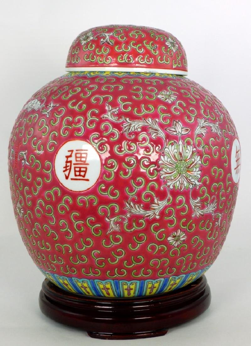 CHINESE PINK GROUND PORCELAIN GINGER JAR w LID - 2