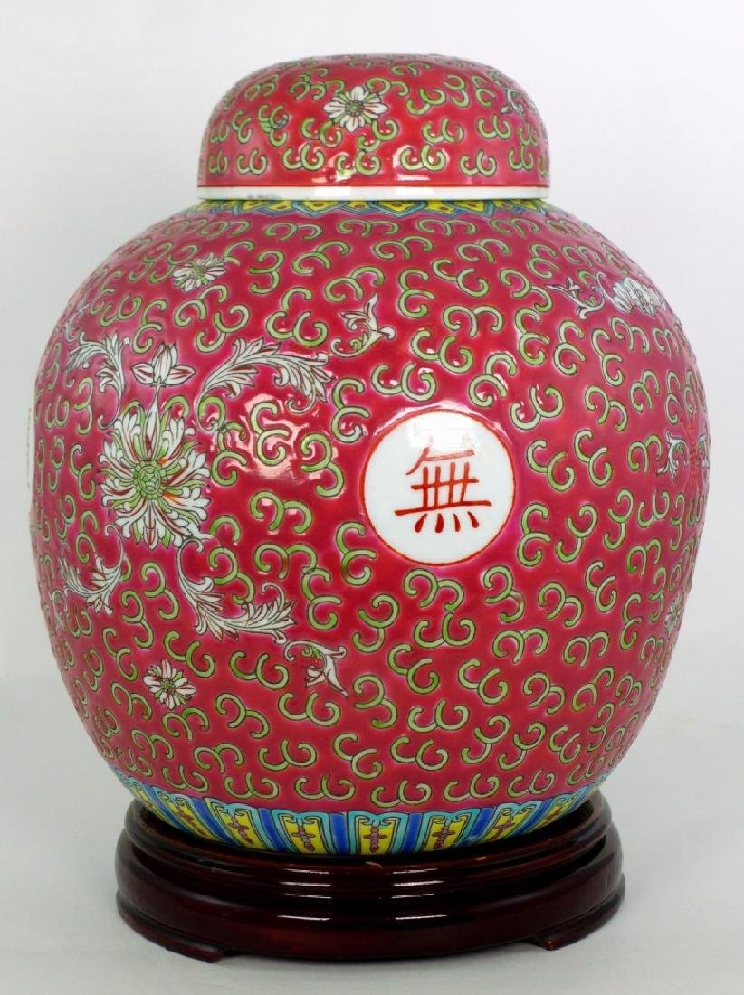 CHINESE PINK GROUND PORCELAIN GINGER JAR w LID - 3