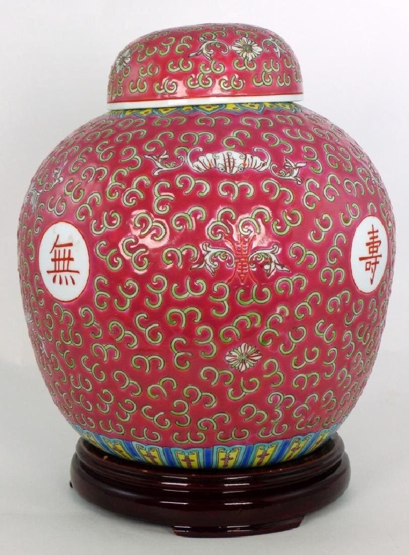 CHINESE PINK GROUND PORCELAIN GINGER JAR w LID - 4