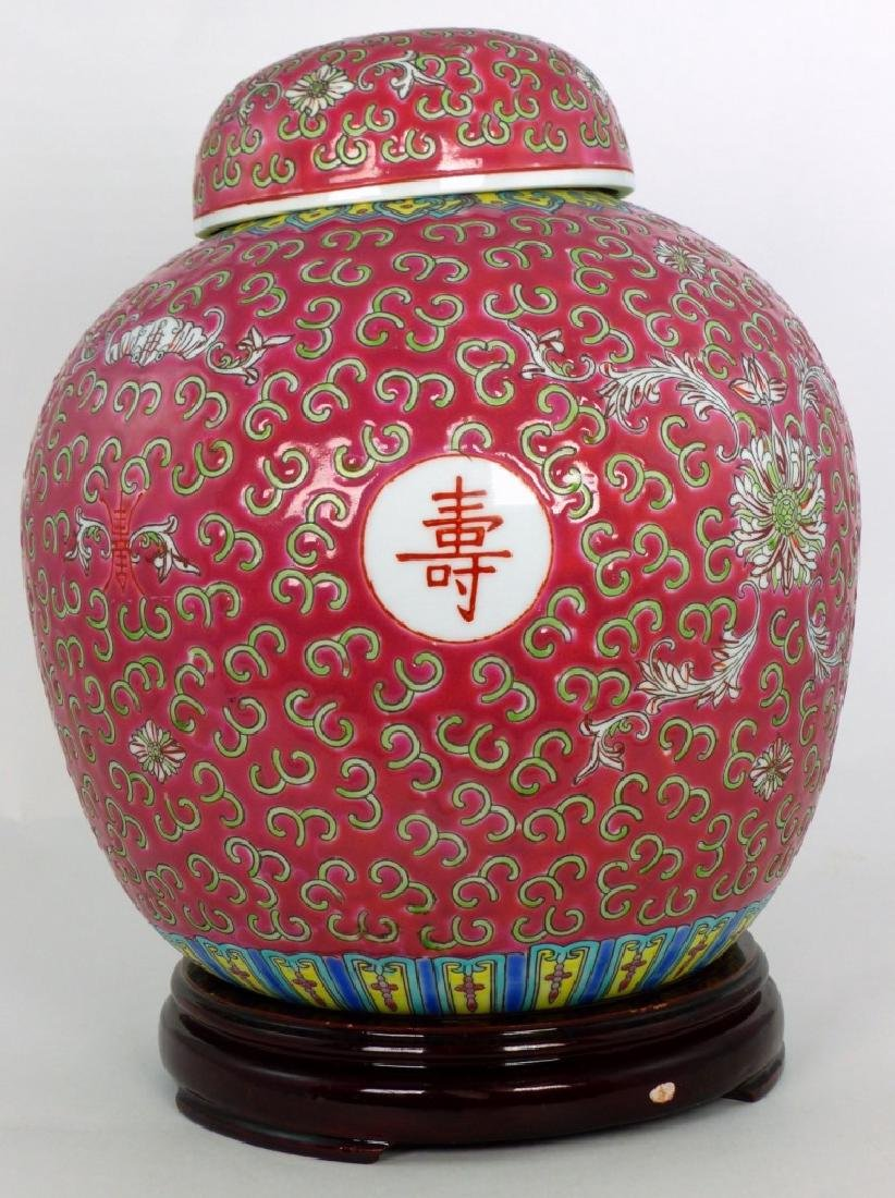 CHINESE PINK GROUND PORCELAIN GINGER JAR w LID - 5