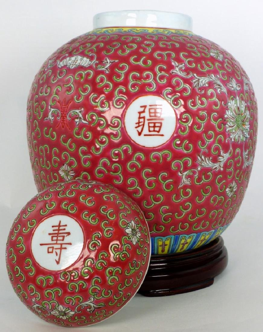 CHINESE PINK GROUND PORCELAIN GINGER JAR w LID - 7
