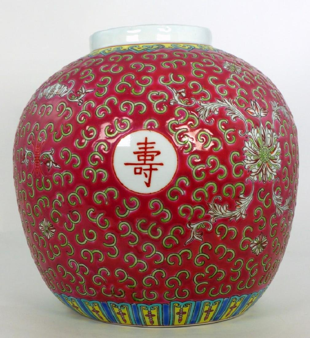 CHINESE PINK GROUND PORCELAIN GINGER JAR w LID - 9