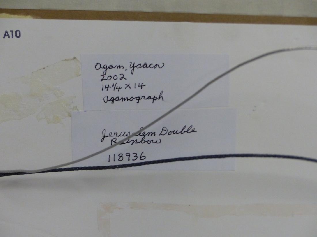 YAACOV AGAM 'JERUSALEM RAINBOW' AGAMOGRAPH SIGNED - 10