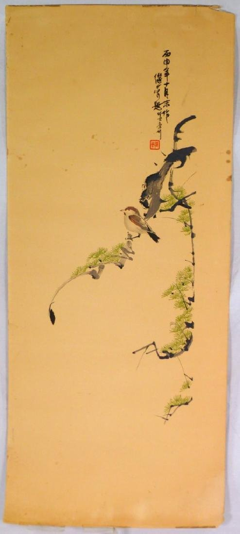 CHINESE PAINTING ON PAPER OF BIRD SIGNED