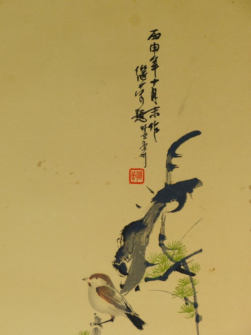 CHINESE PAINTING ON PAPER OF BIRD SIGNED - 3