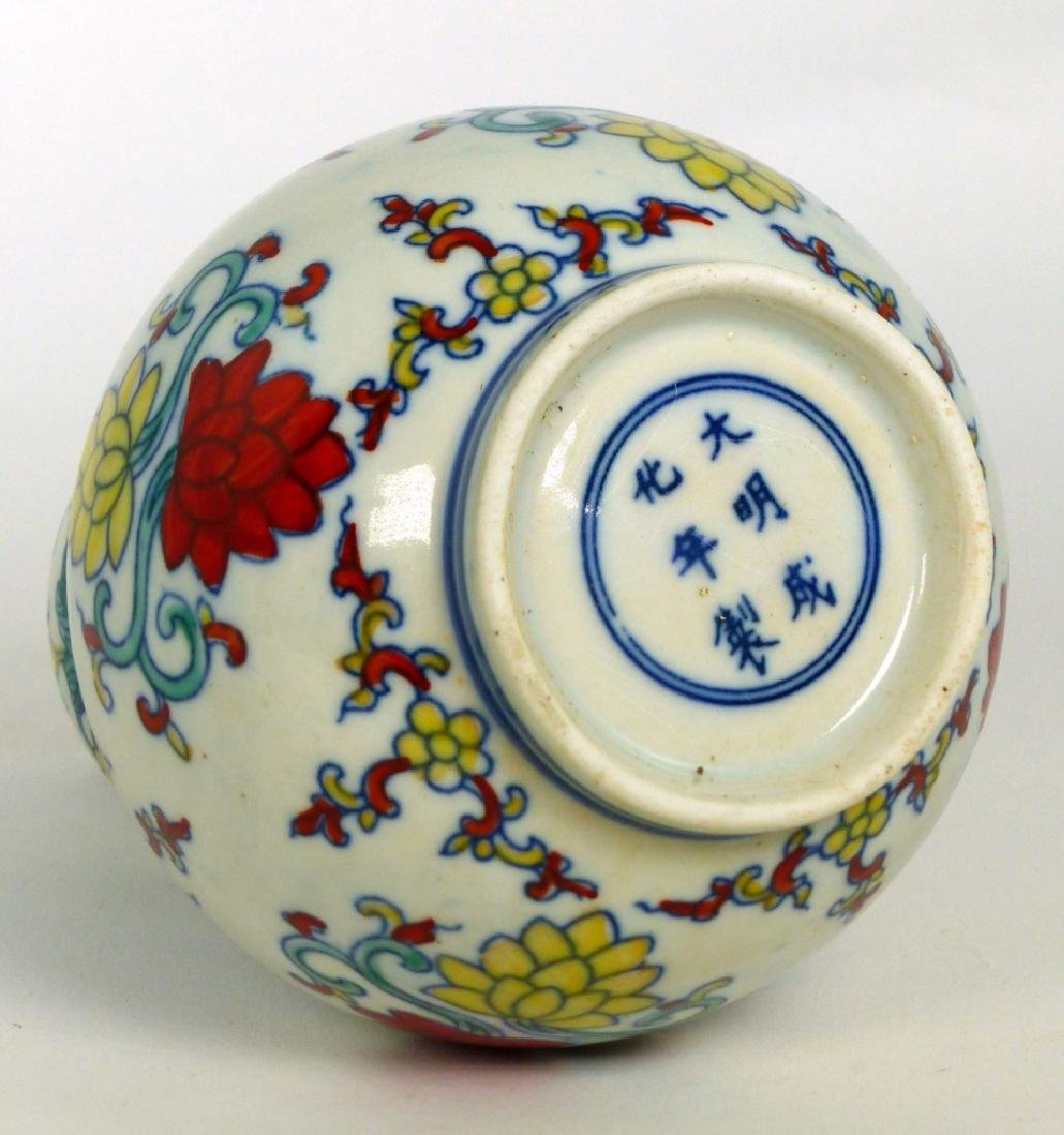 CHINESE WUCAI PORCELAIN DOUBLE GOURD VASE - 5