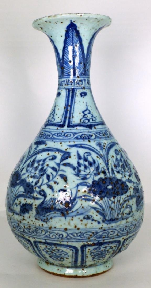 CHINESE BLUE & WHITE PORCELAIN PEAR SHAPED VASE - 2