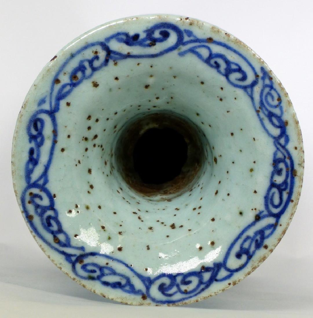 CHINESE BLUE & WHITE PORCELAIN PEAR SHAPED VASE - 7