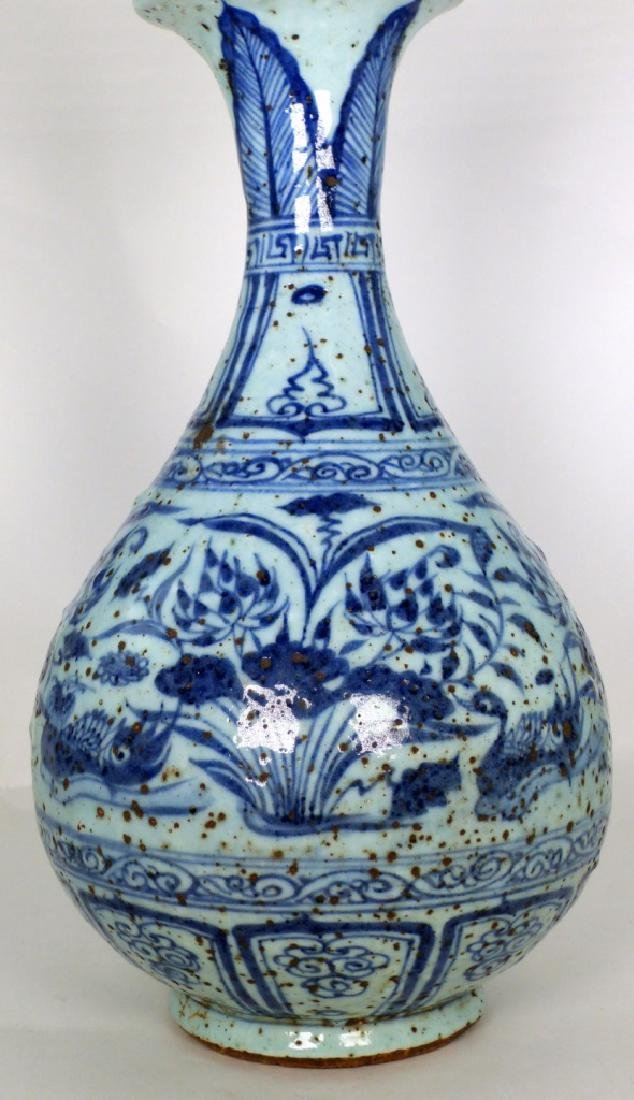 CHINESE BLUE & WHITE PORCELAIN PEAR SHAPED VASE - 9