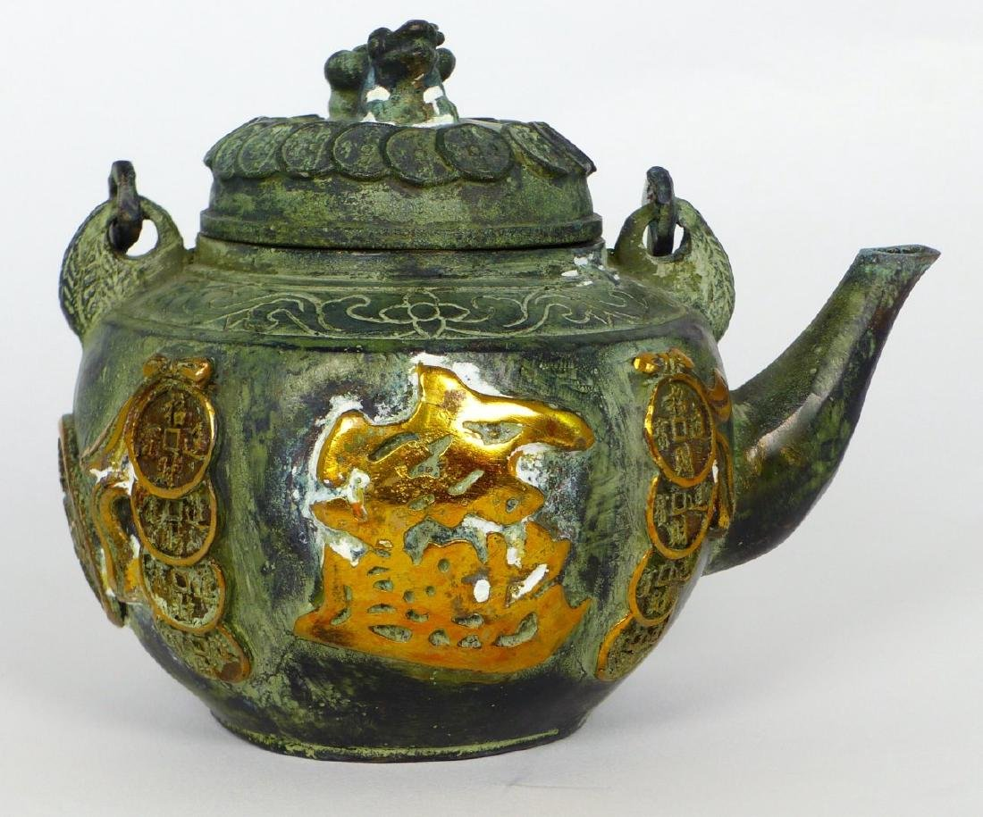 CHINESE GILT METAL TEAPOT w CALLIGRAPHY & COINS