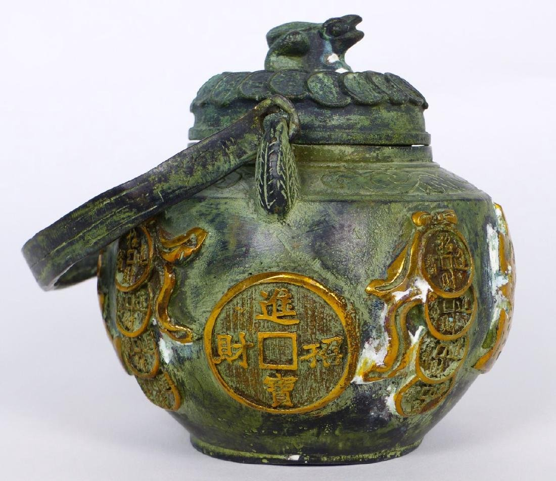 CHINESE GILT METAL TEAPOT w CALLIGRAPHY & COINS - 2
