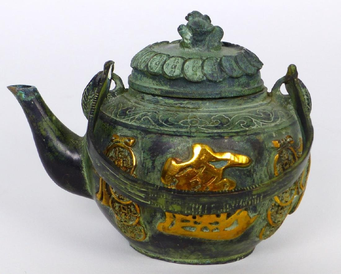 CHINESE GILT METAL TEAPOT w CALLIGRAPHY & COINS - 3