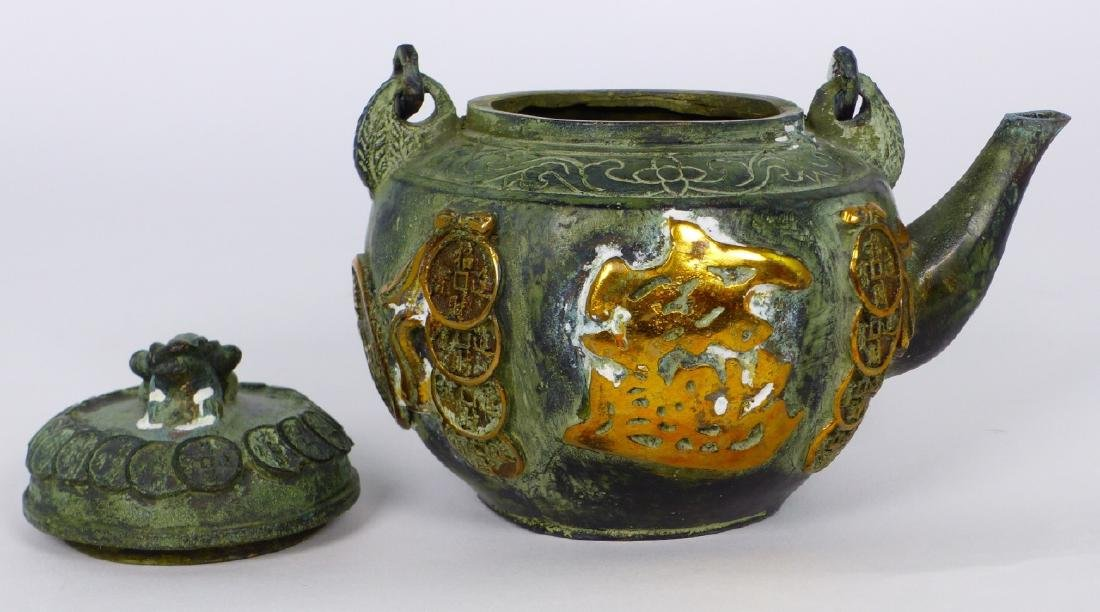 CHINESE GILT METAL TEAPOT w CALLIGRAPHY & COINS - 6
