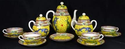 13pc CHINESE PORCELAIN TEA SET w DRAGON MOTIF