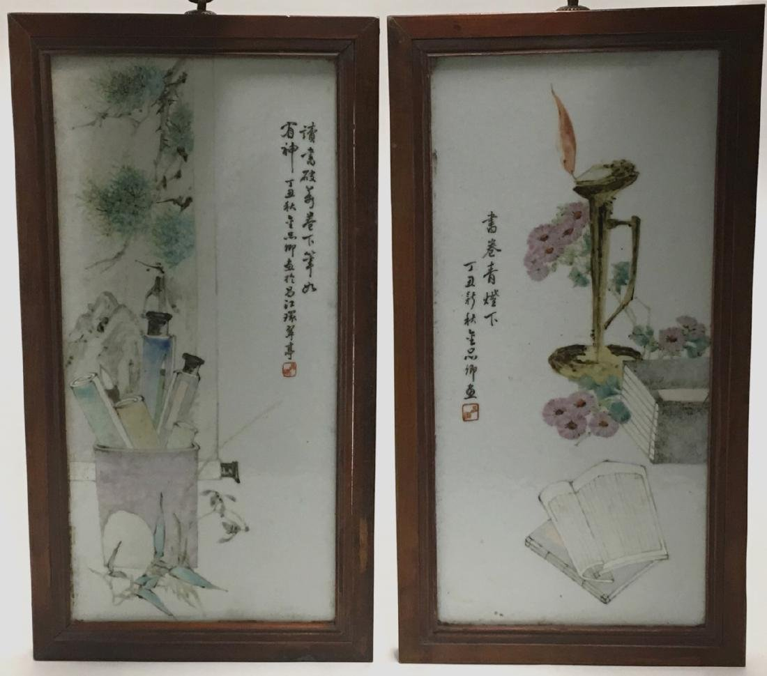 PR CHINESE FAMILLE ROSE PORCELAIN PLAQUES