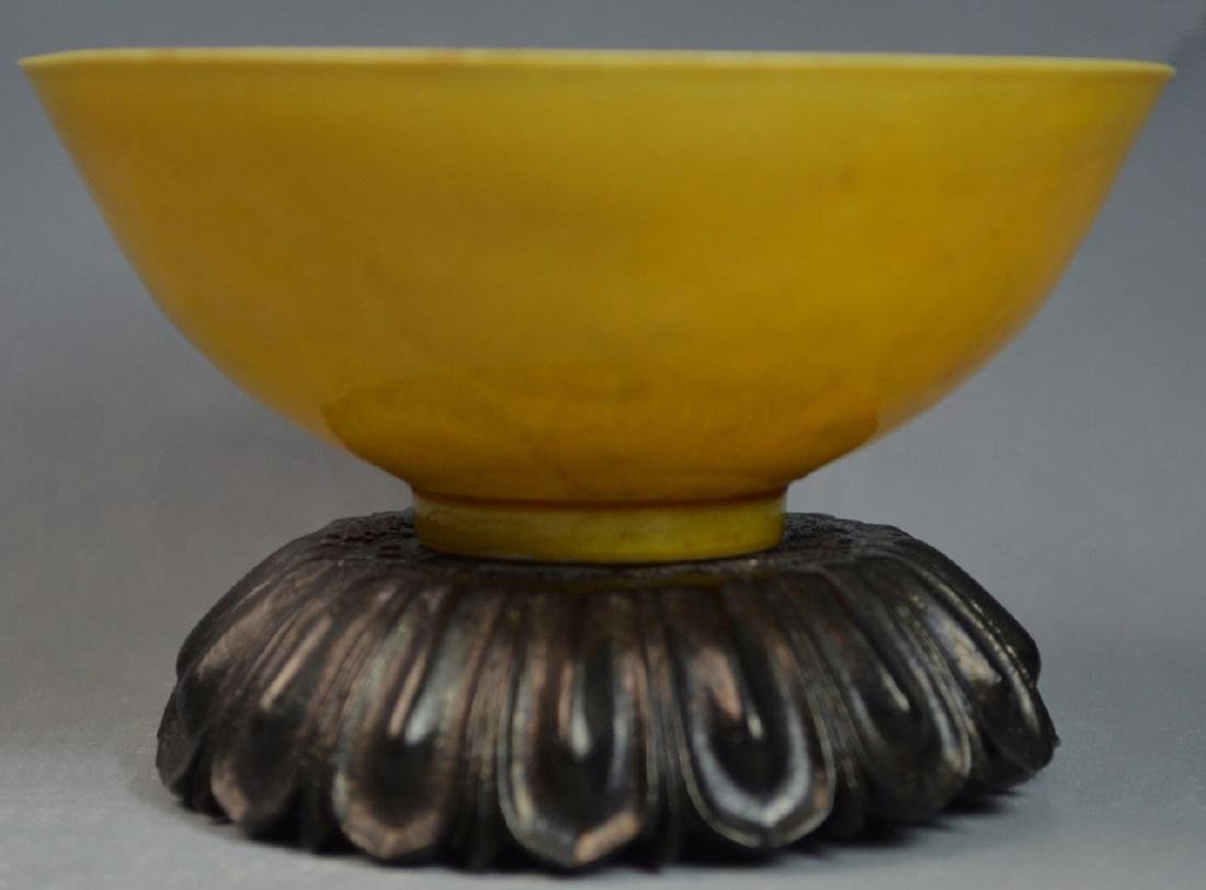 CHINESE IMPERIAL YELLOW GLAZED EGGSHELL BOWL