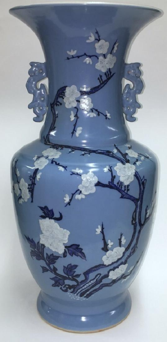 CHINESE BLUE GLAZED DOUBLE HANDLED PORCELAIN VASE