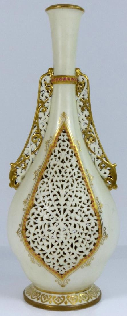 ROYAL WORCESTER CHINA WORKS PIERCED PORCELAIN VASE