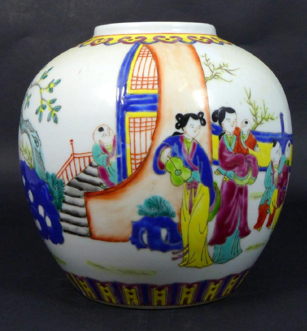 CHINESE FAMILLE ROSE PORCELAIN GLOBULAR JAR