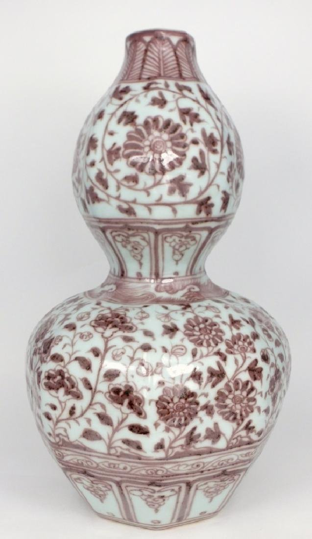CHINESE IRON RED & WHITE DOUBLE GOURD VASE