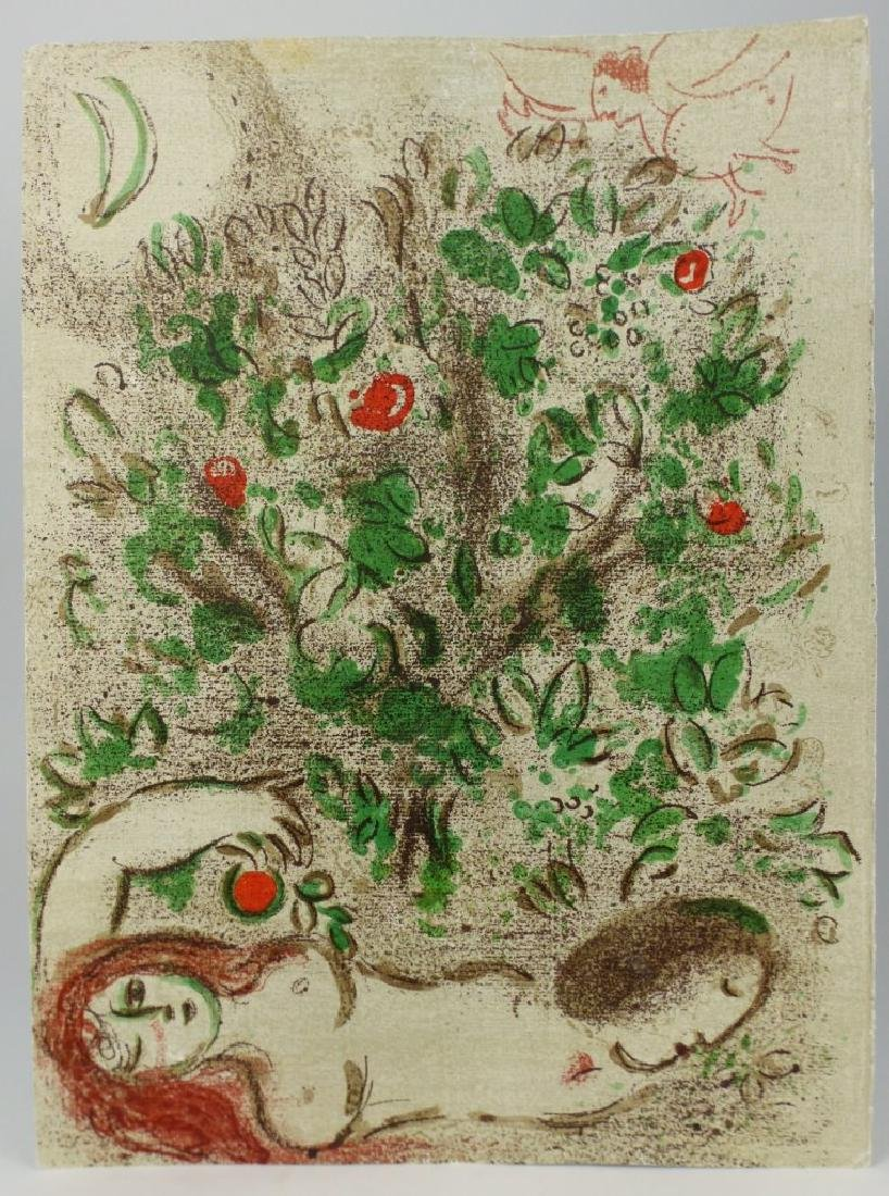 MARC CHAGALL PARADISE TREE OF KNOWLEDGE LITHOGRAPH