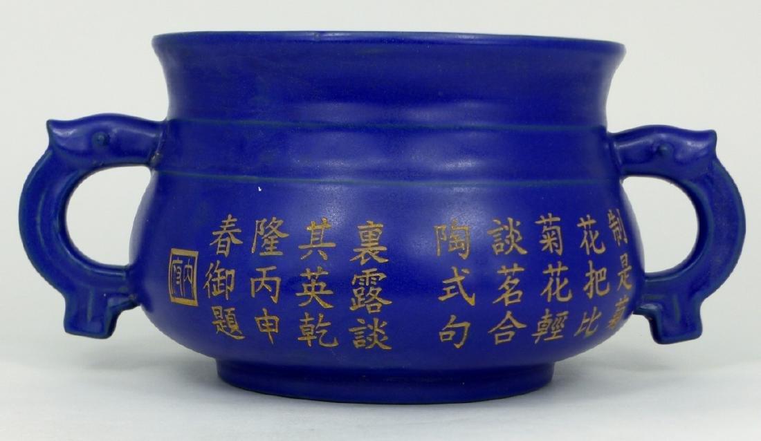 CHINESE COBALT & GILT HANDLED PORCELAIN CENSER