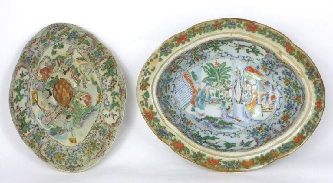 CHINESE EXPORT CELADON PORCELAIN COVERED DISH