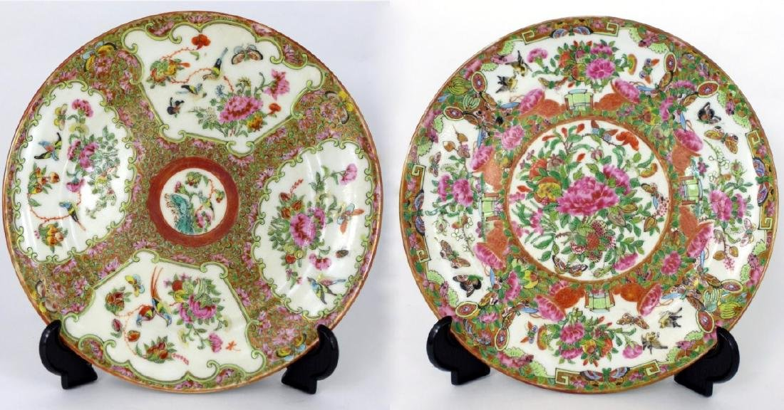 2pc CHINESE ROSE MEDALLION PORCELAIN PLATES