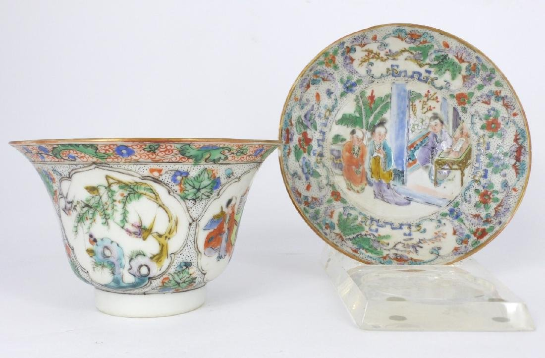 2pc CHINESE FAMILLE VERTE PORCELAIN CUP & SAUCER