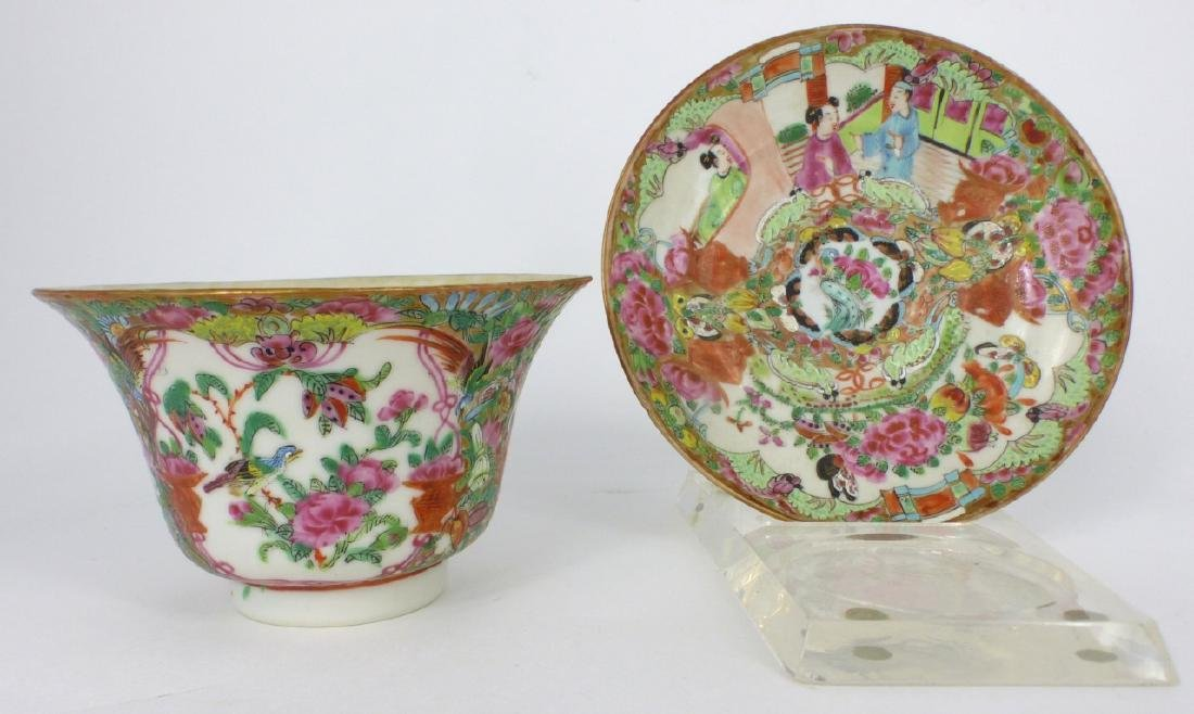2pc CHINESE ROSE MEDALLION CUP & SAUCER