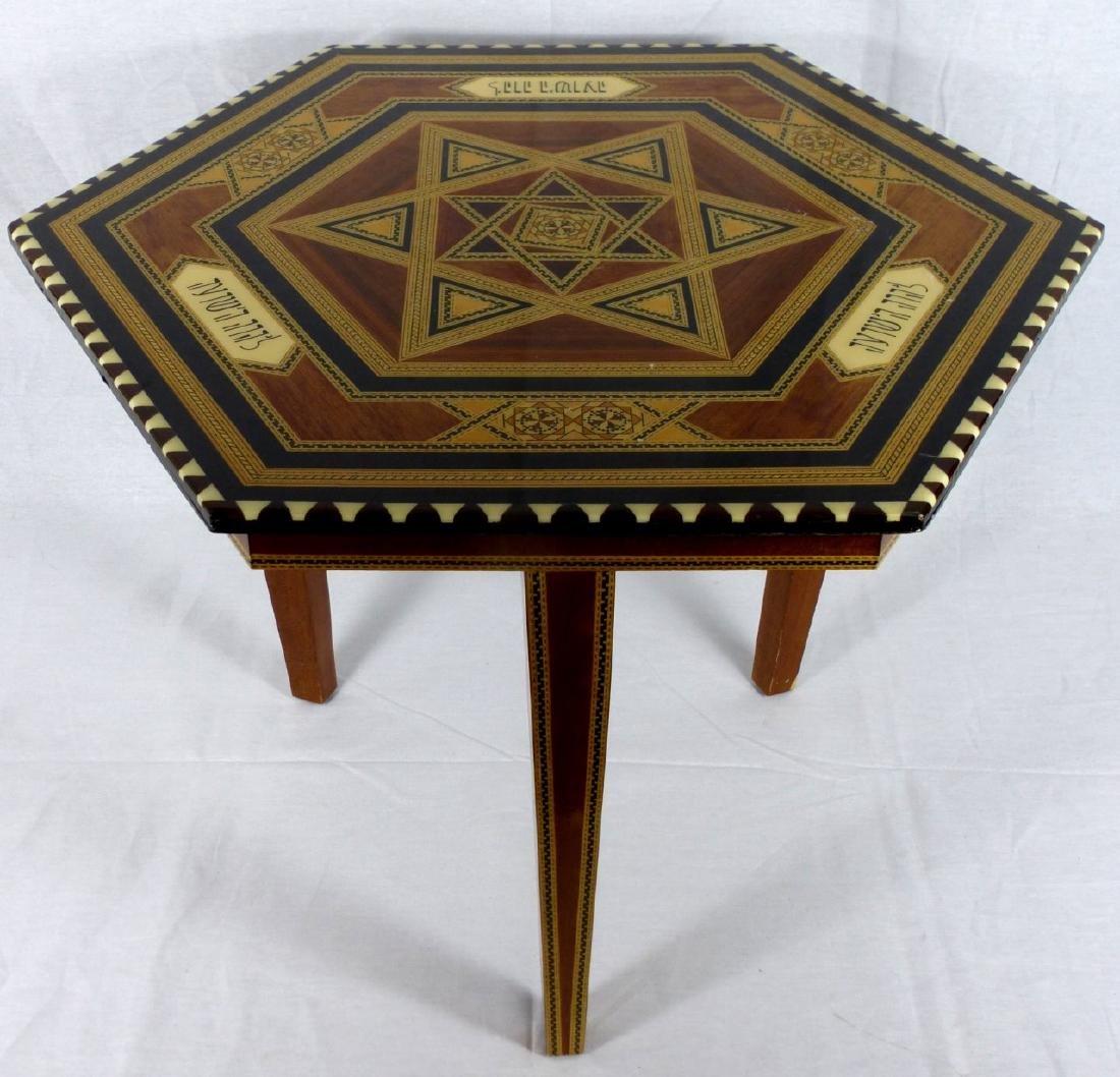 ISRAELI HEXAGONAL INLAID TRIPOD SIDE TABLE