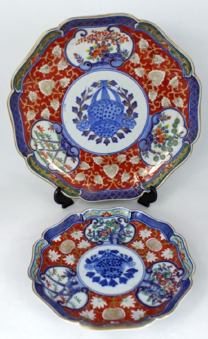 2pc JAPANESE IMARI PORCELAIN PLATES