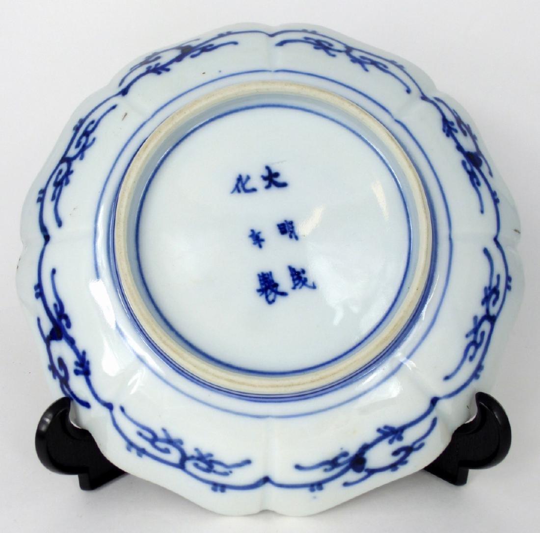 2pc JAPANESE IMARI PORCELAIN PLATES - 3