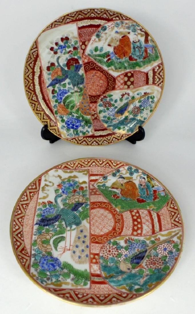 PR JAPANESE IMARI PORCELAIN PLATES