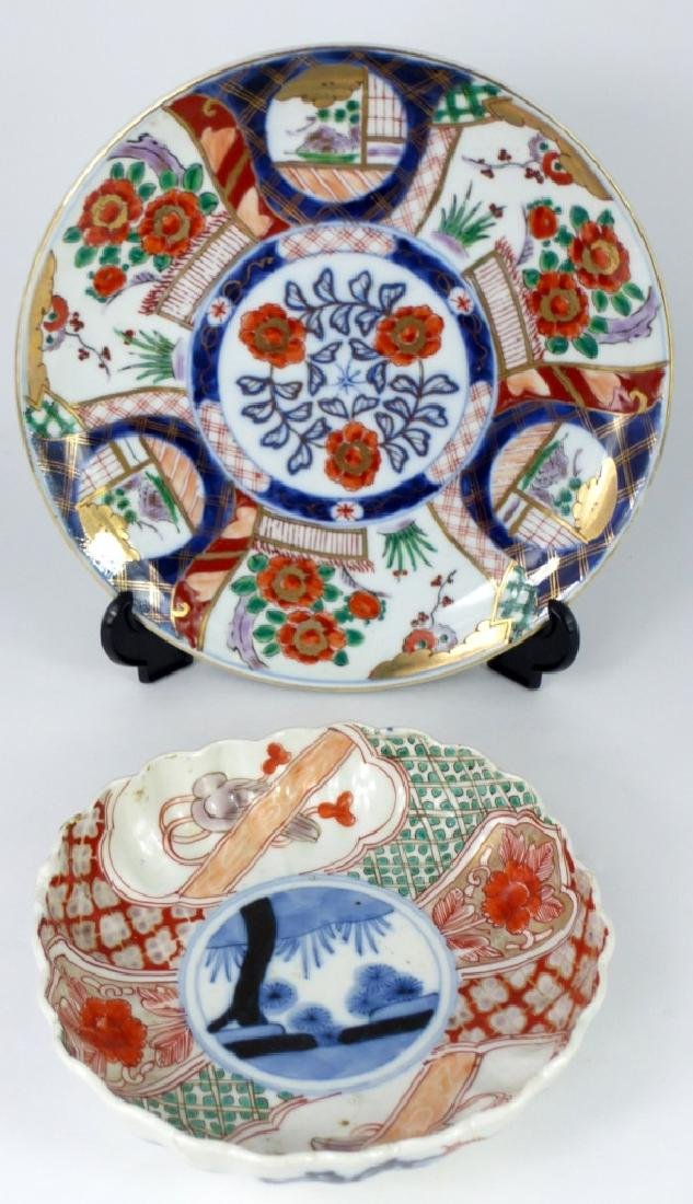 2pc JAPANESE IMARI PORCELAIN PLATE & BOWL