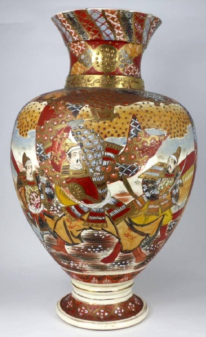 LARGE JAPANESE SATSUMA PORCELAIN VASE WARRIORS