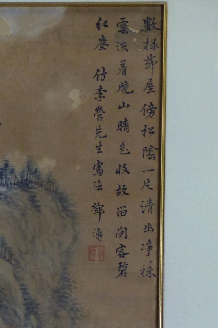 CHINESE SCROLL PAINTING MOUNTAINOUS LANDSCAPE - 4