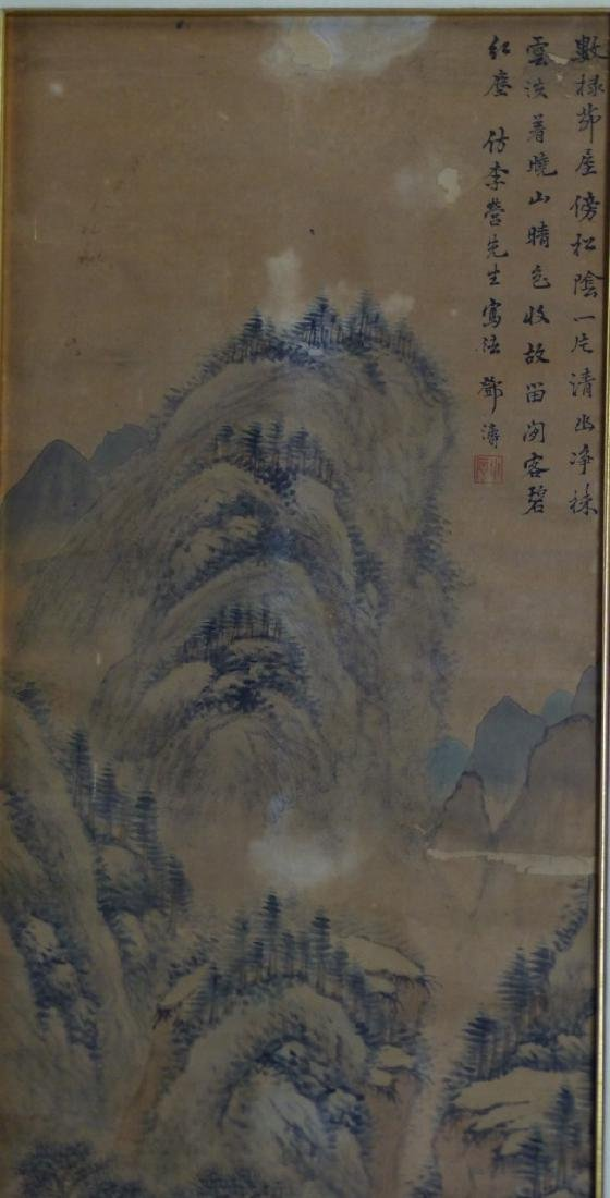 CHINESE SCROLL PAINTING MOUNTAINOUS LANDSCAPE - 5