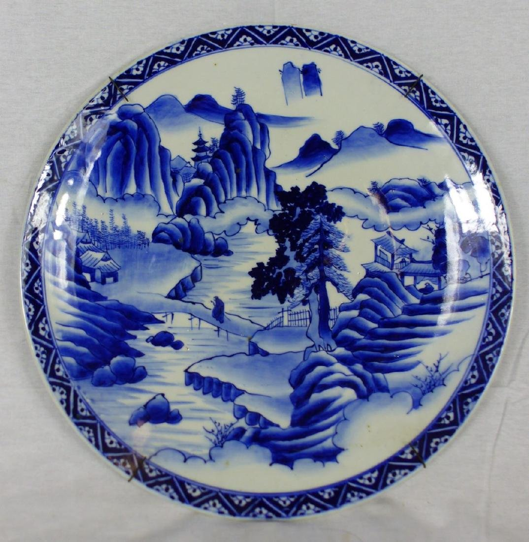 CHINESE BLUE & WHITE CHARGER