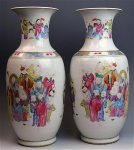 Fine Antiques, Artwork & Chinese Works Prices - 455 Auction Price