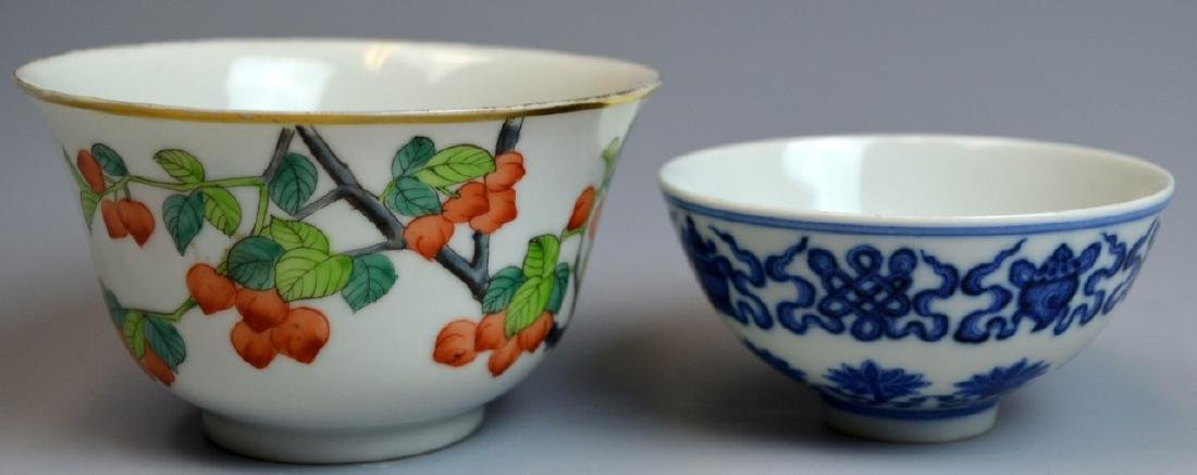 2pc CHINESE PORCELAIN CUPS