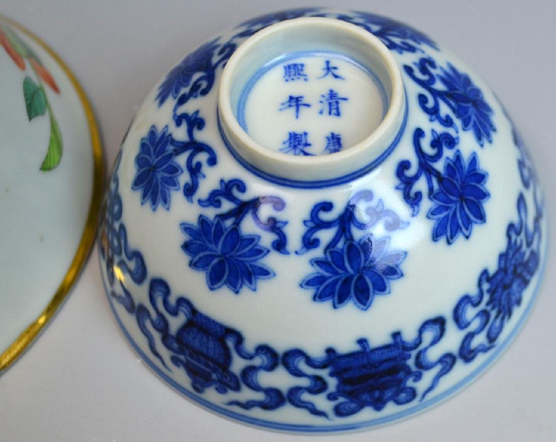 2pc CHINESE PORCELAIN CUPS - 4