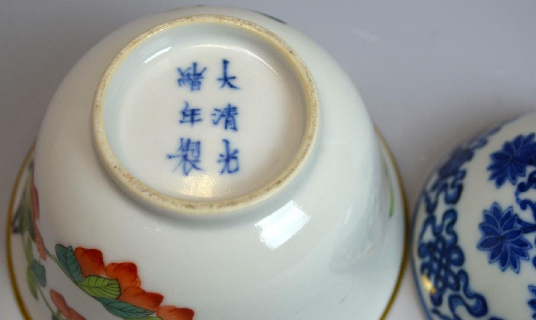 2pc CHINESE PORCELAIN CUPS - 5