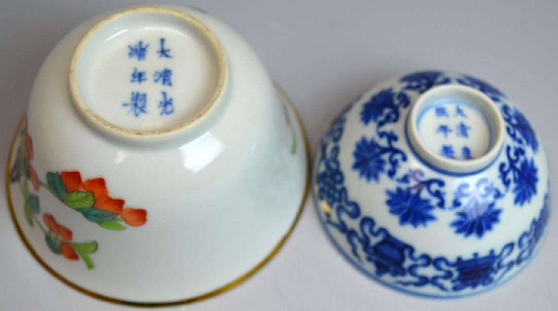 2pc CHINESE PORCELAIN CUPS - 6