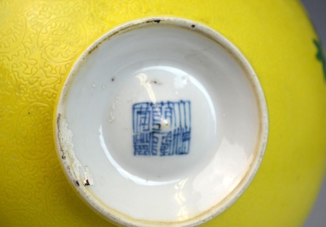 CHINESE YELLOW GLAZED PORCELAIN BOWL - 5