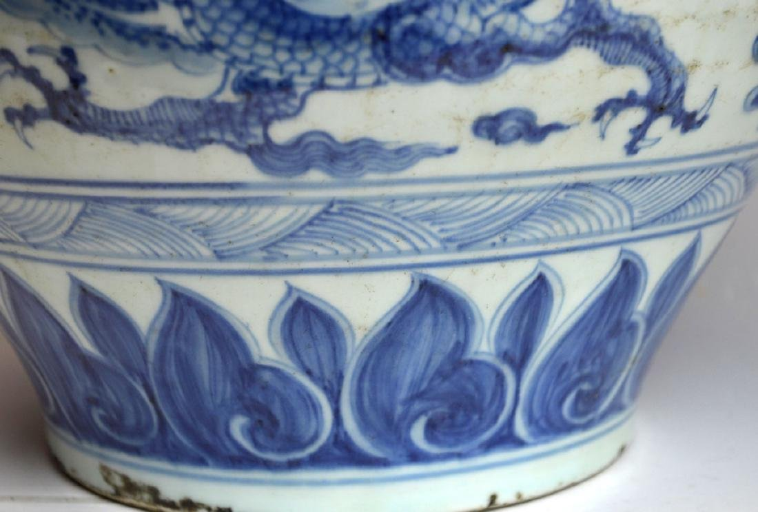 CHINESE BLUE & WHITE PORCELAIN GINGER JAR - 4
