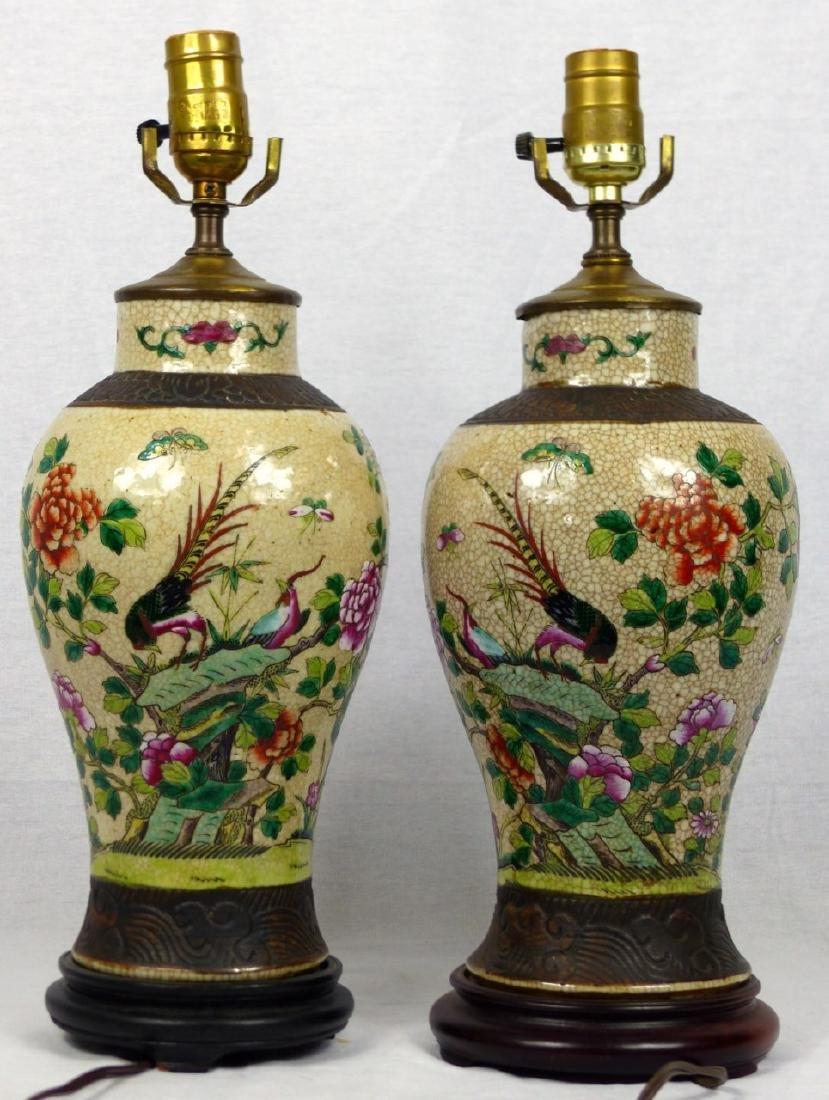 PR CHINESE CRACKLE GLAZED PORCELAIN VASE LAMPS