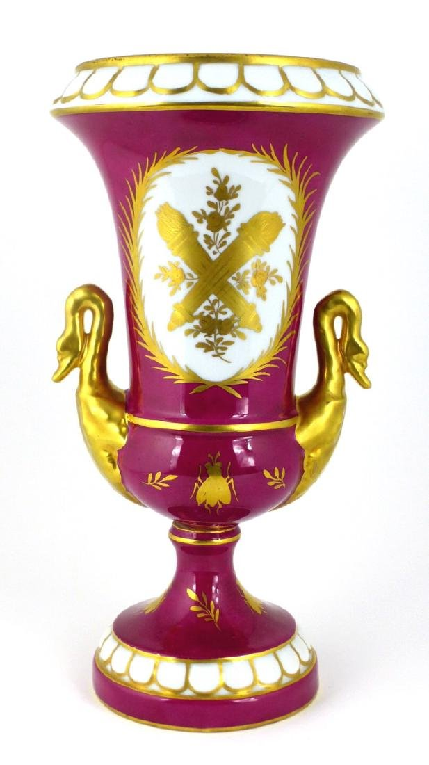 PILLIVUYT FRENCH PORCELAIN URN
