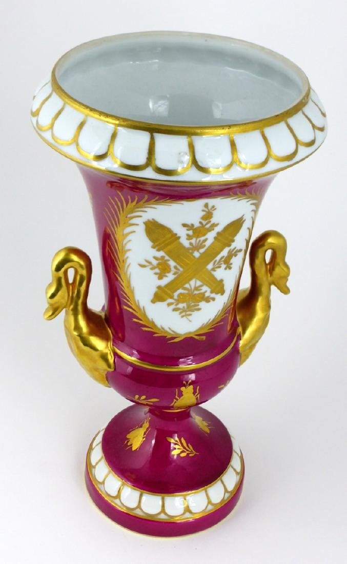 PILLIVUYT FRENCH PORCELAIN URN - 3